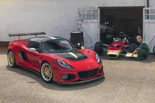 Diaporama 70 ans Lotus