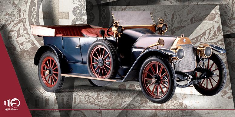 Alfa Romeo, 110 ans en dents de scie