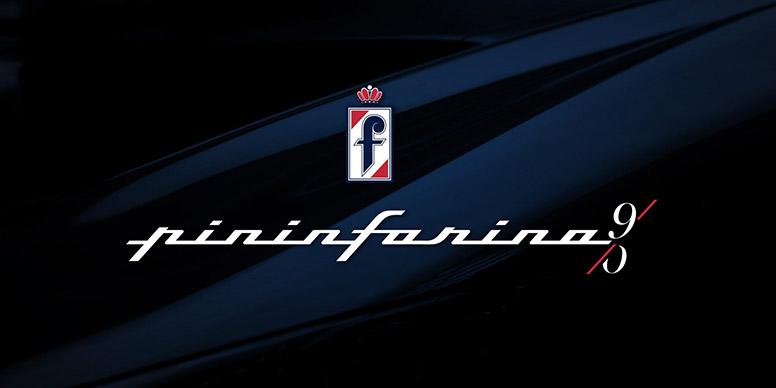 Les 90 ans de Pininfarina