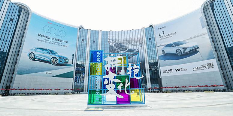 Pas de crise au salon de Shanghai