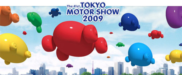 Salon de Tokyo 2009