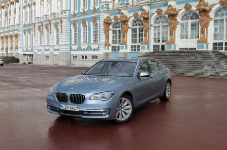 galerie photo BMW SERIE 7 ACTIVEHYBRID