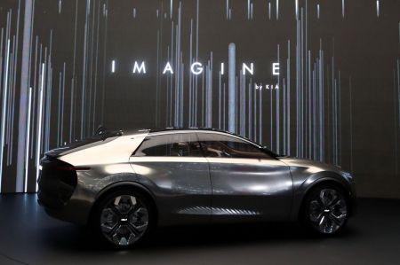galerie photo KIA IMAGINE